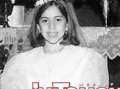 Lady GaGa avant d'être célèbre