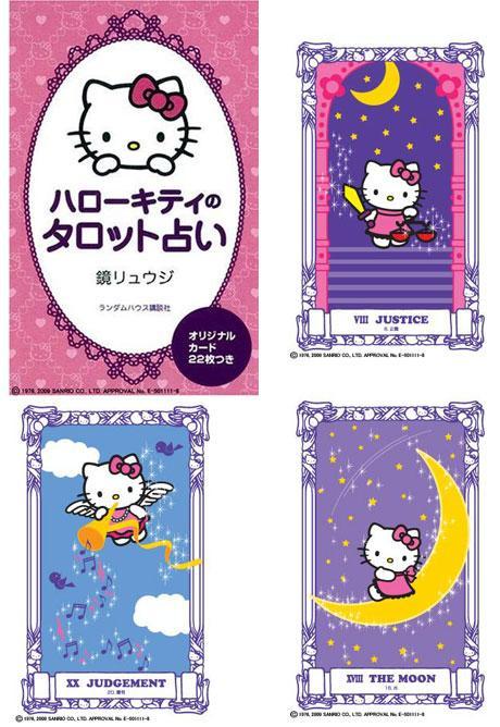 Le tarot Hello Kitty par Ryugi Kagami