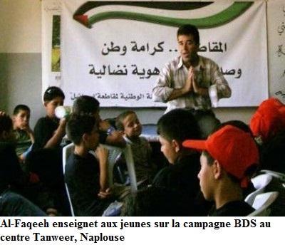 Libérer Abdallah Abou Rahmah et  Wa'el Al-Faqeeh