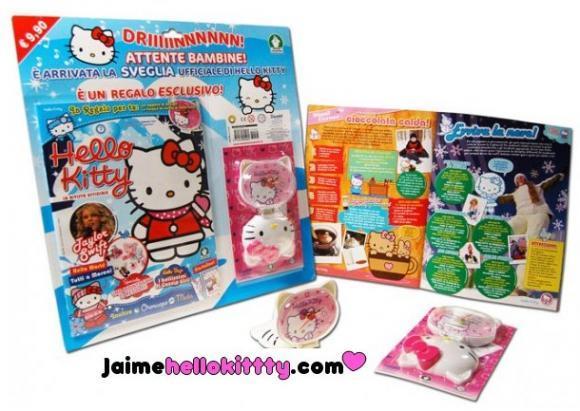 http://www.jaimehellokitty.com/images/Articles003/kittymag7italie.jpg