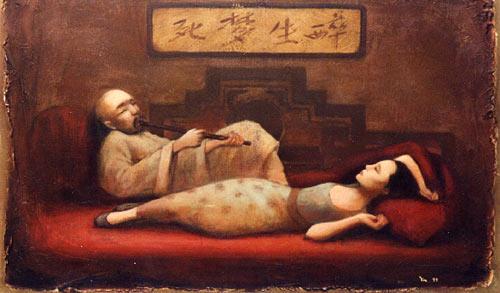 Yinxin_opium