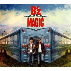 B'z, groupe de rock nippon que l'on ne présente plus, a r...