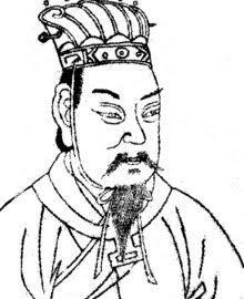 Découverte du mausolée de Cao Cao