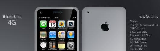 iPhone-4g-sortie