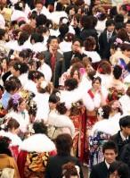 Une cérémonie à l'occasion de la fête de la majorité