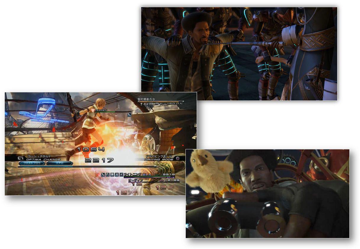 [preview 2ème partie] FINAL FANTASY XIII, (par Kendal).