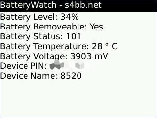 Petits progrès dans l'usage du Blackberry (2)