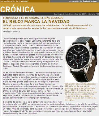 El-Mundo-IC-Agency