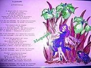 Tag violet5s
