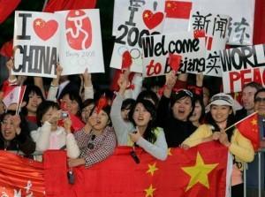 nationalisme-chinois