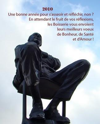 Les auteurs BD présentent leurs vœux : Pierre Boisserie