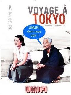 HÉRITAGE / PATRIMOINE (MEILLEURS FILMS JAPONAIS DE TOUS LES TEMPS TOP 12)