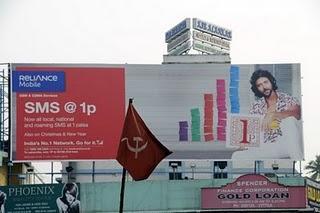 Retour d'Inde : le cinéma