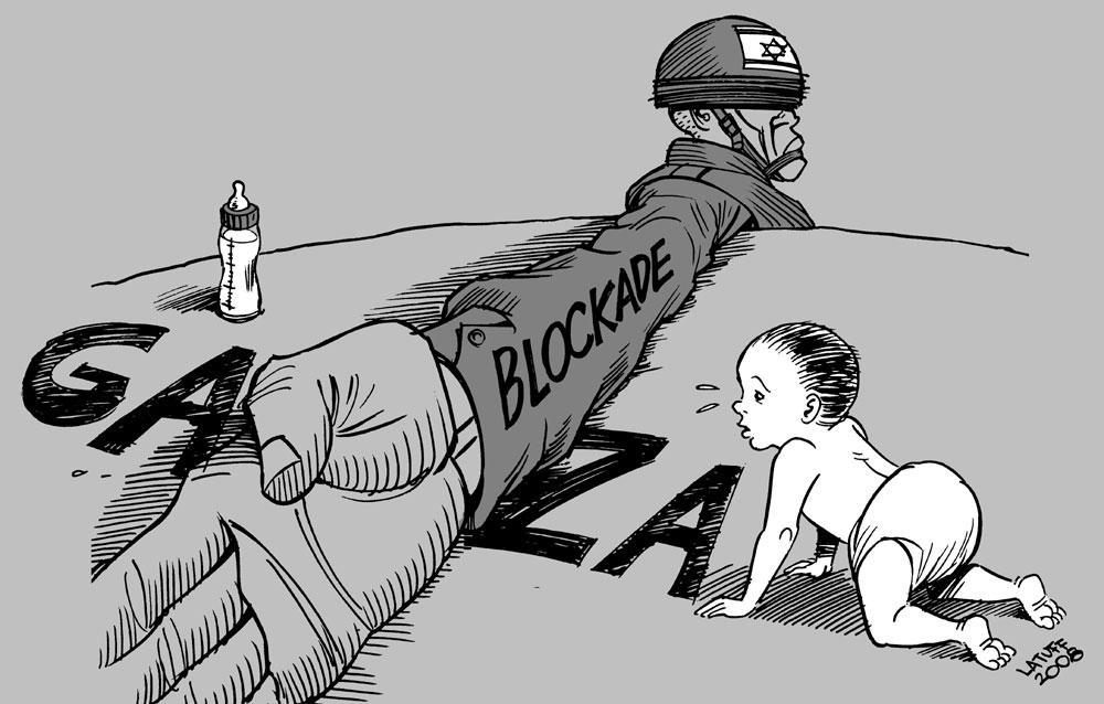 http://israelsbirthday.files.wordpress.com/2008/05/gaza-blockade-2.jpg