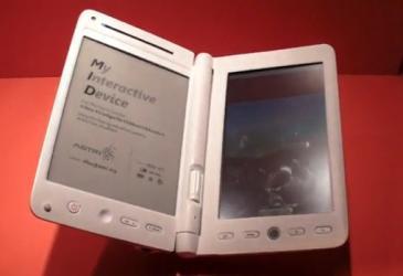 Astri, un livre à écran tactile avec Android et Wacom, chez Marvell