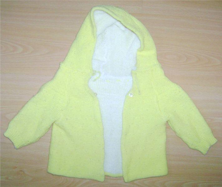 brassiere jaune a capuche neuve.jpg