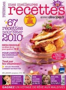 Un pdf de cuisine marocaine et autres pdf a telecharger paperblog - Telecharger recette de cuisine algerienne pdf ...