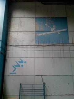 Mur piscine Brossolette