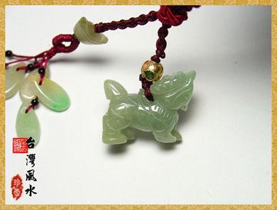 Feng Shui 2010 : Symbole de chance de la Chèvre