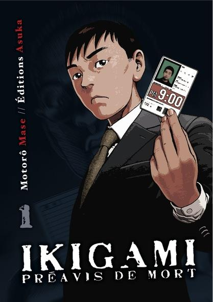 ikigami1-cover