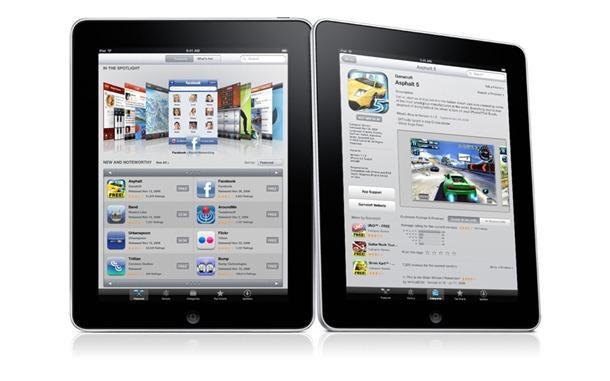 gallery-software-appstore-20100127