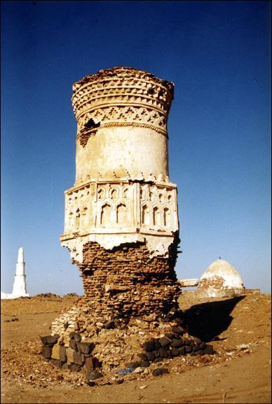 yemen-mokha.1263304274.jpg
