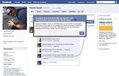 Réponses commentaires Facebook : Nouvelle fonctionnalité