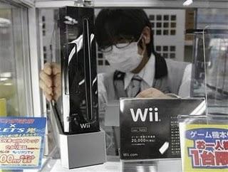 Nintendo en chute continue