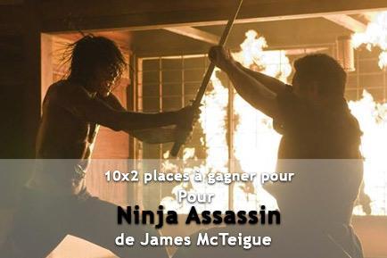 http://www.crucq.fr/bj&mat/push_cineshow/ninja_concours_big.jpg