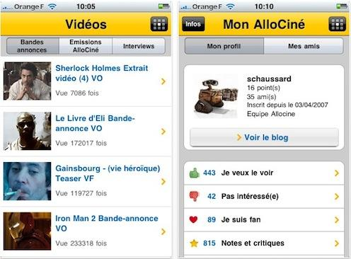 Allociné a lancé son application pour iPhone !!!