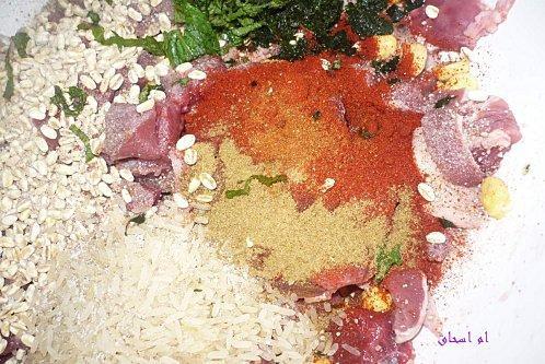 La cuisine algerienne bienvenue chez ibtissem for Notre cuisine algerienne
