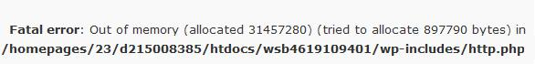 wordpress erreur fatale1 Fatal error: Allowed memory size après installation dun plugin  le cauchemar du blogueur sous Wordpress:
