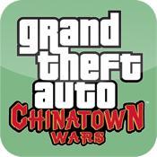 [App] GTA Chinatown War 1.00
