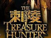 Treasure Hunter (2009) dans films chinois