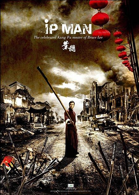 ipman