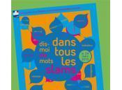 Salon livre 2010 deux conférences autour langue française
