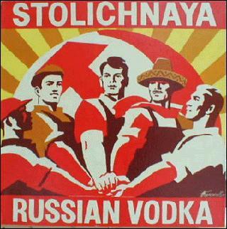 http://www.perezfox.com/images/vodka_ad.jpg