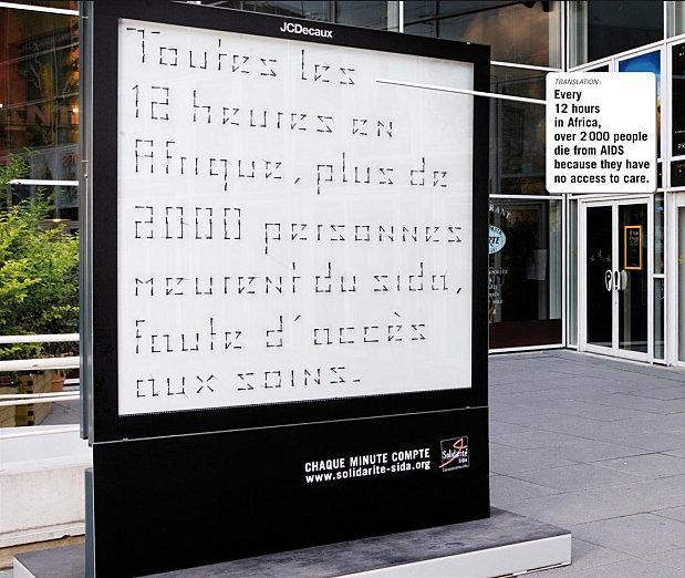 coupsdepub_solidarite-sida-clock-1.jpg