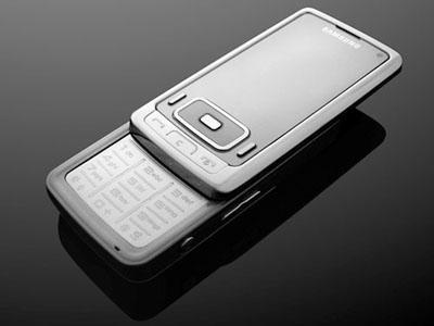 Samsung G800: Enfin disponible