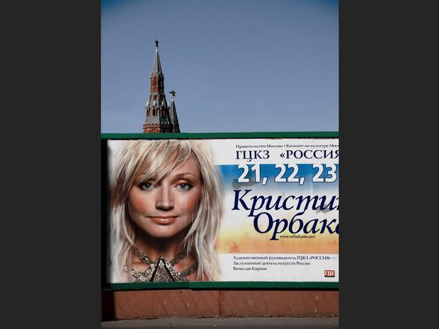 Une chanteuse russe qui fait le buzz - hellocotonfr
