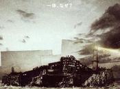 Shutter Island ciné