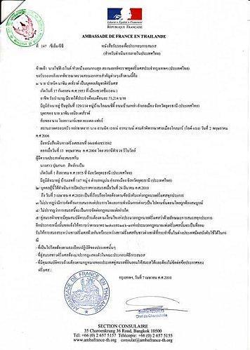 thai visby svenk porr