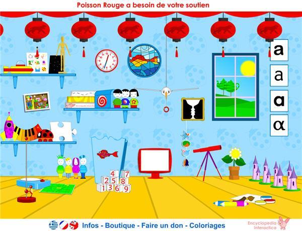Jeux en ligne pour tout petits paperblog - Jeux de poisson rouge gratuit ...