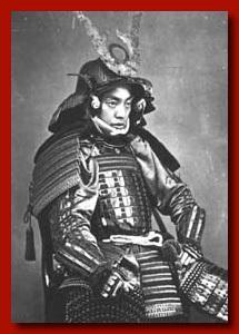 samourai-armure