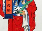 Dieu Chinois Richesse