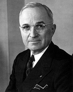 Les leçons budgétaires de 1946 aux Etats-Unis