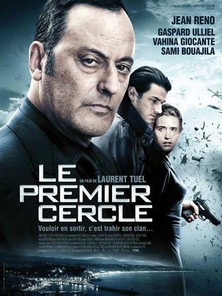 Bientôt sur cine4me, la plateforme VOD du cinéma méditerranéen