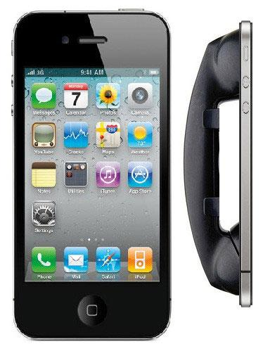 Image of the Day: How to fix the iPhone 4 'holding' problem