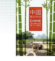 La Fondation EDF célèbre la terre de Chine