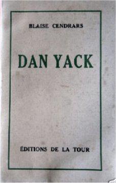 danyack2.jpg